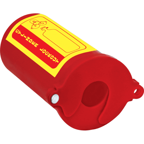 Lockout Safety Gas Cylinder Lockout